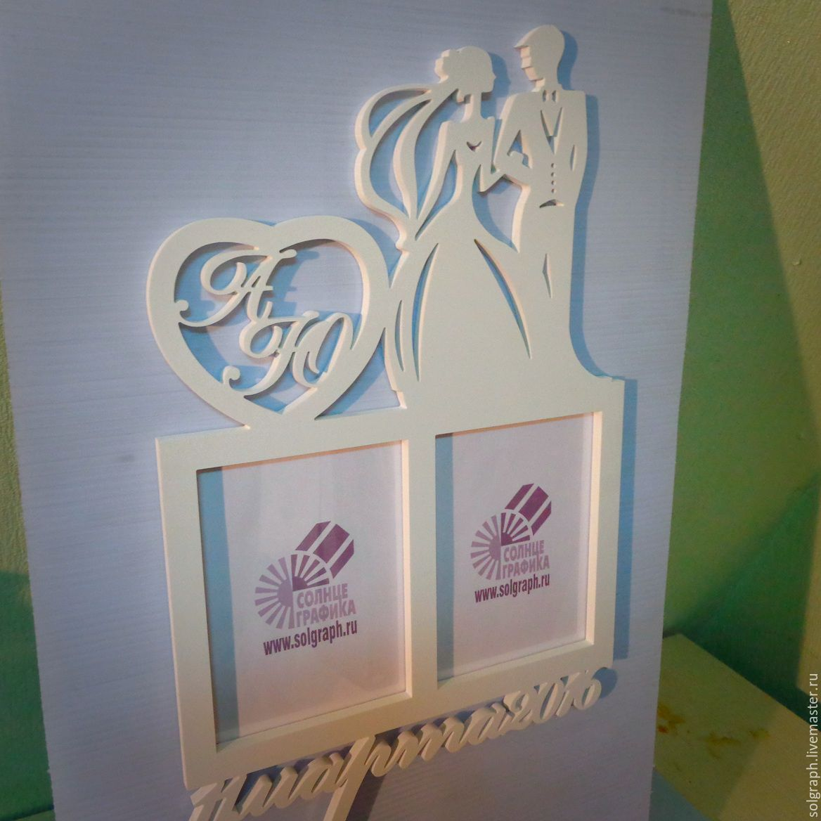 Рамки для фото бумажная свадьба
