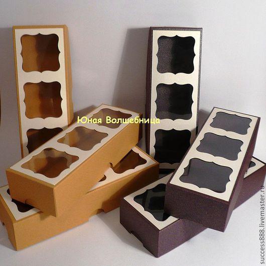 Подарочная упаковка ручной работы. Ярмарка Мастеров - ручная работа. Купить Оригинальная упаковка - коробочка подарочная с окошками. Handmade. Коробочка