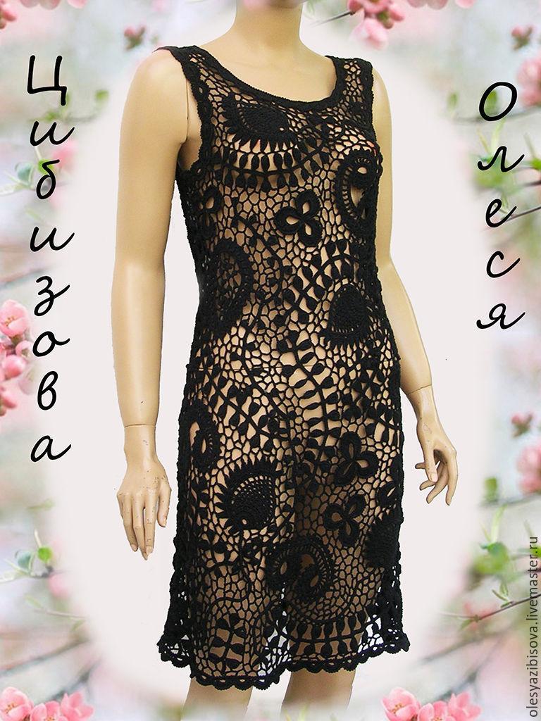 2cc8819ab41 Платья ручной работы. Ярмарка Мастеров - ручная работа. Купить Вязаное  платье крючком   Ночь ...