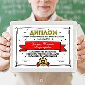 Сувениры и подарки handmade. Livemaster - original item Certificates to Teachers. Handmade.