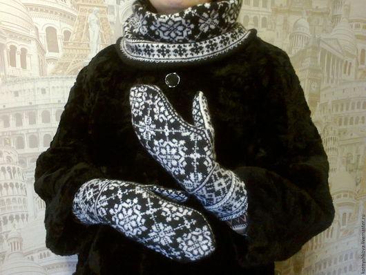 """Варежки, митенки, перчатки ручной работы. Ярмарка Мастеров - ручная работа. Купить варежки """"Почти латышские"""". Handmade. Чёрно-белый"""