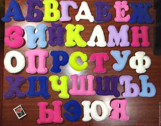 Развивающие игрушки ручной работы. Ярмарка Мастеров - ручная работа. Купить Развивающий мягкий Алфавит (русский). Handmade. Комбинированный