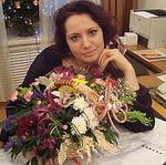 Айшат - Ярмарка Мастеров - ручная работа, handmade