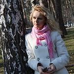 Иванченко Анна - Ярмарка Мастеров - ручная работа, handmade