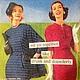 Стильные Дамочки: блондинка и брюнетка  Салфетка пр-во Германия Салфетка для декупажа Декупажная радость