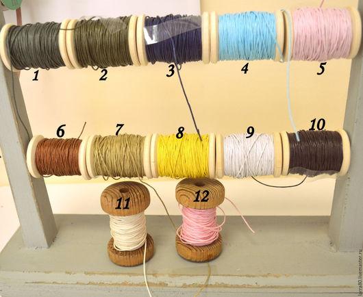Шитье ручной работы. Ярмарка Мастеров - ручная работа. Купить 12 цветов Вощеные шнуры 1 -1,2 мм. Handmade.
