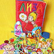 """Куклы и игрушки ручной работы. Ярмарка Мастеров - ручная работа Развивающая именная книжка """"Лиза"""". Handmade."""