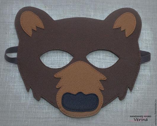 Карнавальные маски для детей и взрослых из фетра ручной работы. Маска медведя из фетра. Маски для вечеринки. Медведь