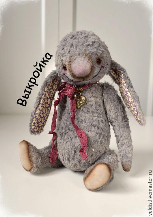 Куклы и игрушки ручной работы. Ярмарка Мастеров - ручная работа. Купить Выкройка зайца Сержа (20 см). Handmade.