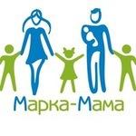 Marka Mama - Ярмарка Мастеров - ручная работа, handmade