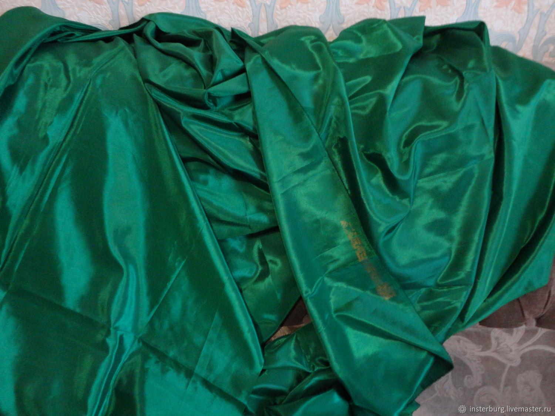 Винтаж: Отрез ткань Япония, Одежда винтажная, Евпатория,  Фото №1
