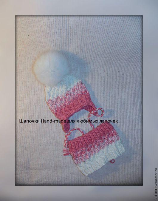 Одежда для девочек, ручной работы. Ярмарка Мастеров - ручная работа. Купить Шапочка и снуд в модной технике градиента с нежным переходом цвета. Handmade.