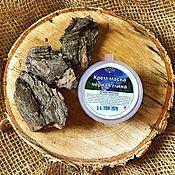 Косметика ручной работы handmade. Livemaster - original item Cream mask Black clay for the face on the herbs of the Altai Mountains. Handmade.