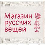 МагазинРусскихВещей (therussianshop) - Ярмарка Мастеров - ручная работа, handmade