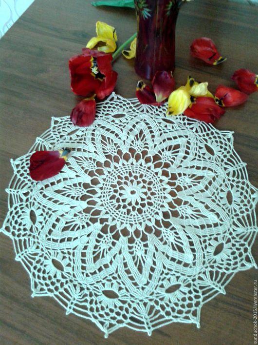 Текстиль, ковры ручной работы. Ярмарка Мастеров - ручная работа. Купить Большая ажурная салфетка крючком (диаметр 46 см.). Handmade.