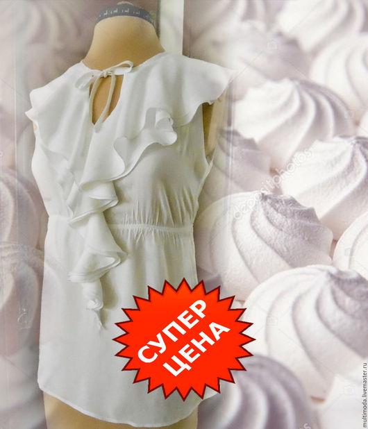 Блузки ручной работы. Ярмарка Мастеров - ручная работа. Купить Белая блузка летняя Воздушное безе. На выпускной. Скидка 40%. Handmade.