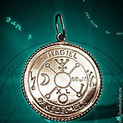 Фен-шуй и эзотерика handmade. Livemaster - original item The talisman of happiness. Handmade.
