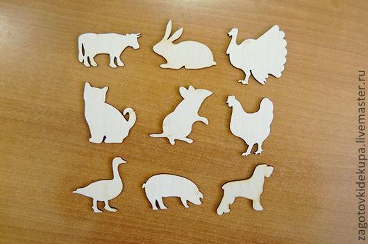 Набор животных 9 шт. Размер: детали вписывается в габарит 6х6 см Материал: фанера 3 мм