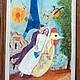 Копия. Картина на дереве. Свадьба!, Подарки, Москва,  Фото №1