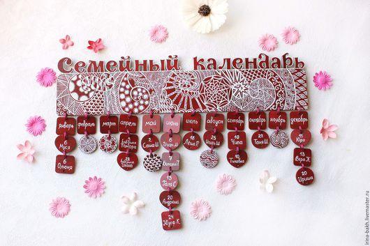 Семейный календарь. Календарь ручной работы - отличный подарок на свадьбу, на день рождения, на юбилей