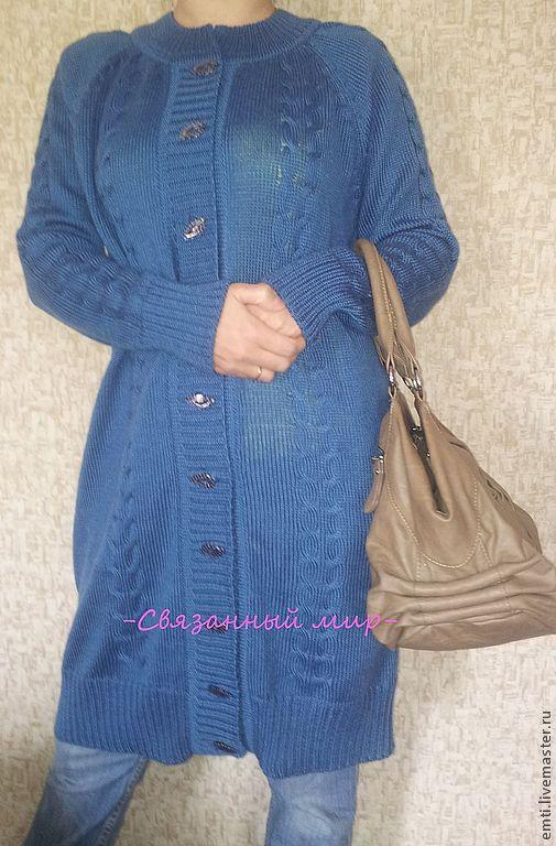 """Кофты и свитера ручной работы. Ярмарка Мастеров - ручная работа. Купить Кардиган """"Уютный"""". Handmade. Тёмно-синий"""