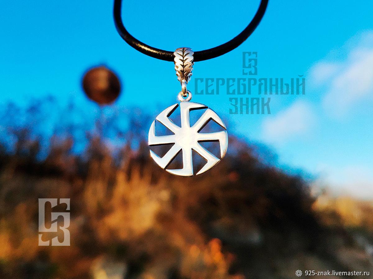 Kolovrat Slavic Amulet. Silver 925 art.1010405, Pendants, St. Petersburg,  Фото №1
