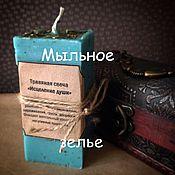 """Сувениры и подарки ручной работы. Ярмарка Мастеров - ручная работа """"Исцеление души"""" травяная свеча. Handmade."""
