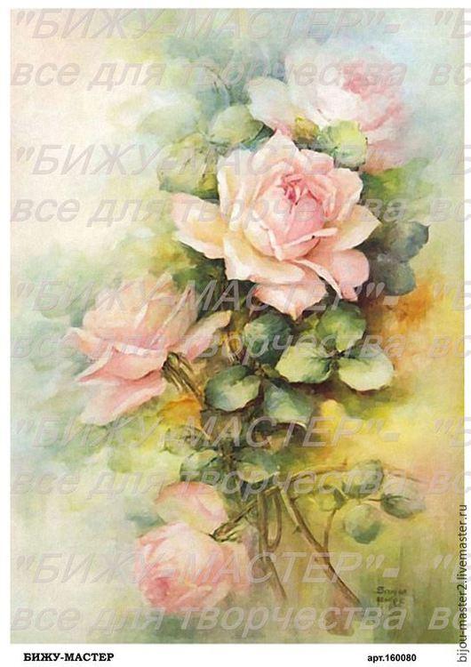арт.160080