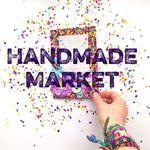 Мари (Handmade-Marita) - Ярмарка Мастеров - ручная работа, handmade