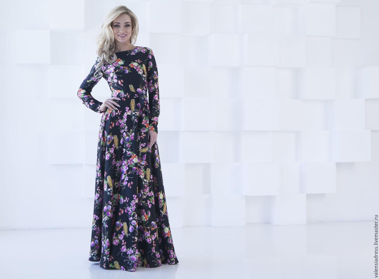 Шелковое Длинное Платье В Пол С Рукавами