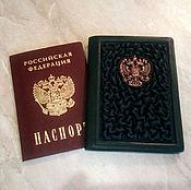"""Сумки и аксессуары handmade. Livemaster - original item Обложка на паспорт """"Ваше величество"""" из цветной натуральной кожи. Handmade."""