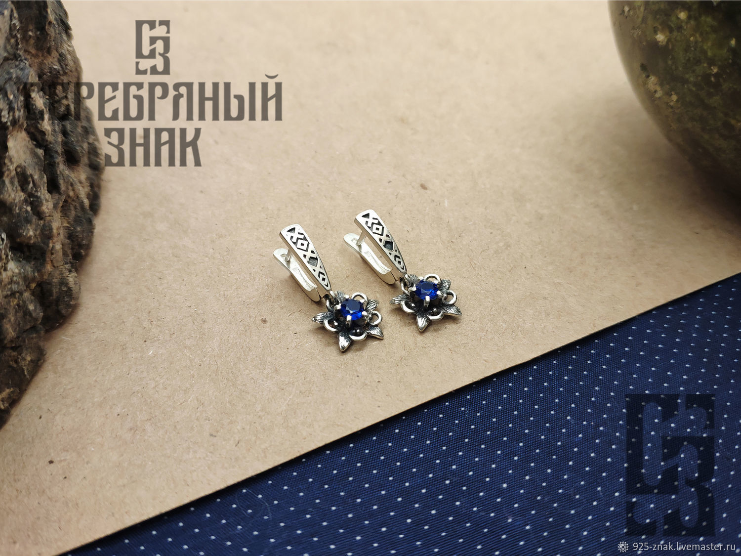 Forget-me-not earrings, blue cubic zirconia. Silver 925 art. One million eleven thousand three hundr, Earrings, St. Petersburg,  Фото №1