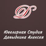 Ювелирная студия Алексея - Ярмарка Мастеров - ручная работа, handmade