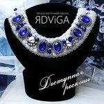 Авторские украшения ЯDViGA (yadviga-nn) - Ярмарка Мастеров - ручная работа, handmade
