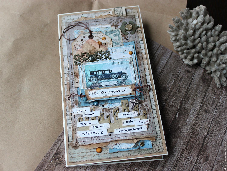 Скрап открытки для мужа