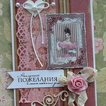 Ольга (4udo-olga) - Ярмарка Мастеров - ручная работа, handmade