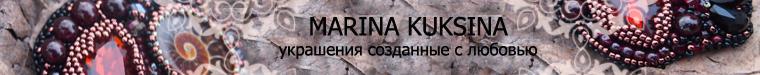 EVIS OWL (Marina Kuksina)