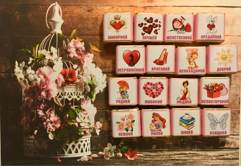 Shokoboks Happy Birthday Girlfriend Shop Online On Livemaster