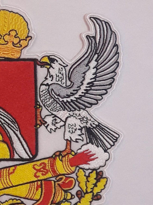 портативное герб воронежа картинка раскраска уголок гавайи