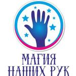 МАГИЯ НАШИХ РУК - Ярмарка Мастеров - ручная работа, handmade