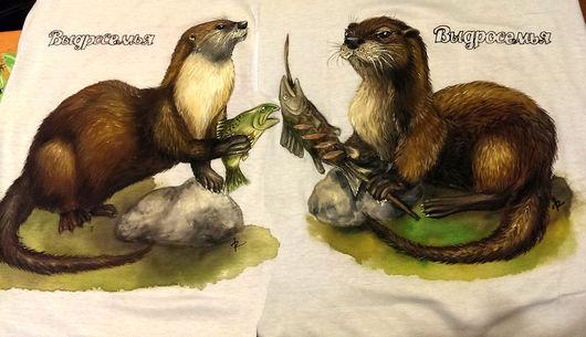 """Футболки, майки ручной работы. Ярмарка Мастеров - ручная работа. Купить Парные футболки """"Выдры"""" (0914). Handmade. Разноцветный, otter"""