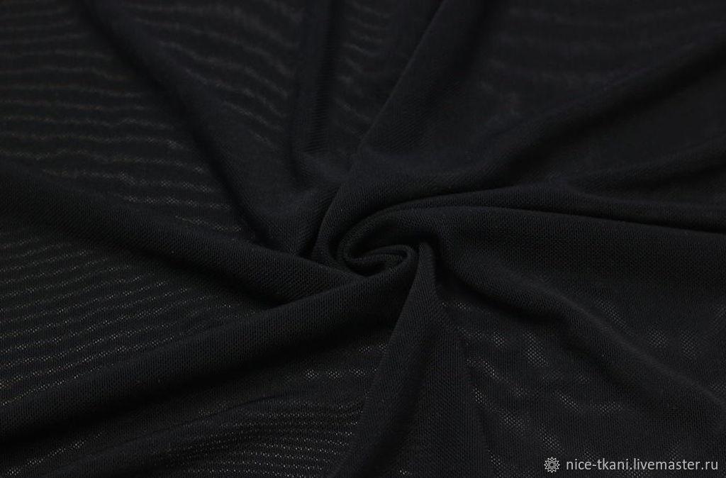 Ткань для платья купить в ростове на дону все для шитья сумок