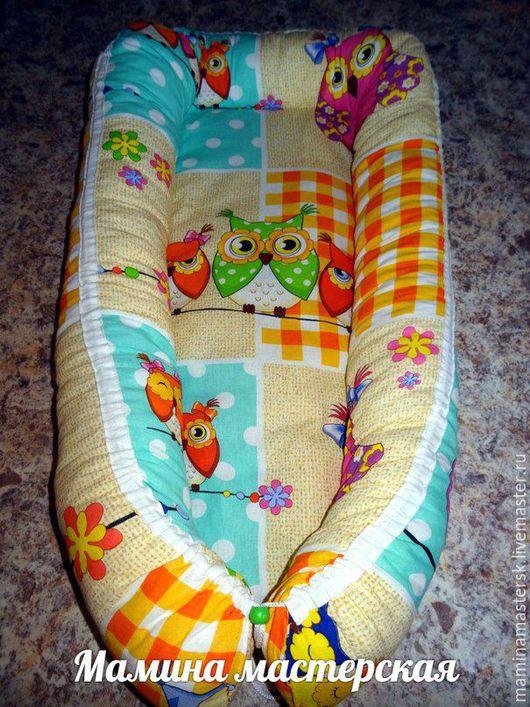 Для новорожденных, ручной работы. Ярмарка Мастеров - ручная работа. Купить Гнездышко для младенца. Handmade. Гнездышко, сон, мамин животик