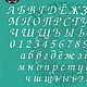 Декупаж и роспись ручной работы. Ярмарка Мастеров - ручная работа. Купить Трафарет на клеевой основе Т-46. Handmade. Зеленый