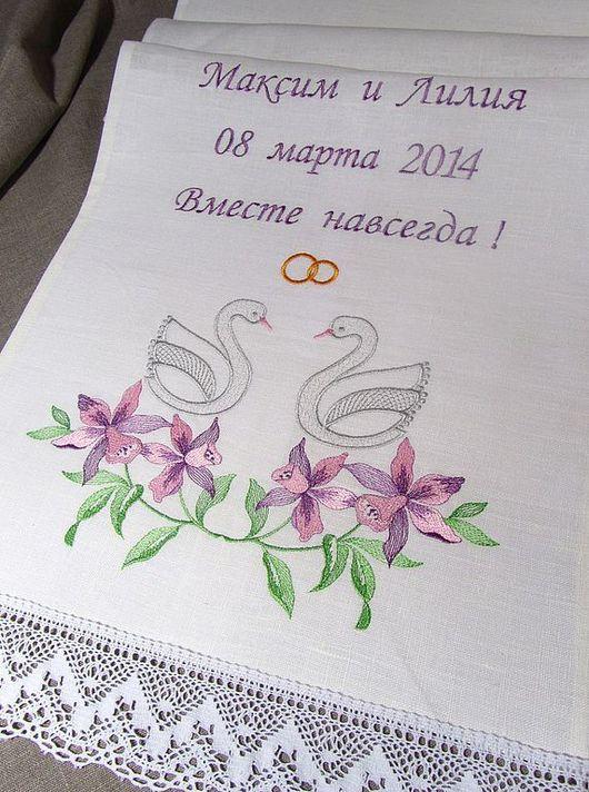 Свадебный рушник\r\nРазмер: 40 x 160 см\r\nЛен 100%, вышивка, кружево\r\nДополнительная вышивка имен и даты свадьбы + 250 руб.