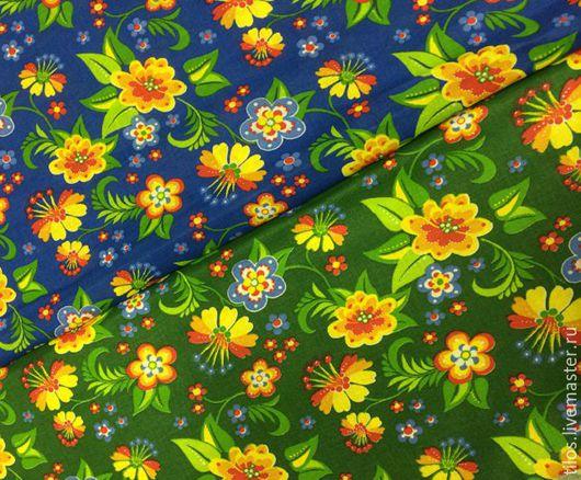 Шитье ручной работы. Ярмарка Мастеров - ручная работа. Купить ткань  ситец Яркие цветы 2 цвета. Handmade. Разноцветный