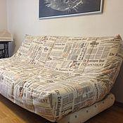 Для дома и интерьера ручной работы. Ярмарка Мастеров - ручная работа Чехол на диван. Handmade.