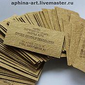 Дизайн и реклама ручной работы. Ярмарка Мастеров - ручная работа Визитки на бумаге ручной работы. Handmade.