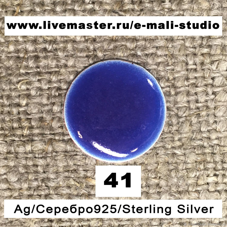 Enamel transparent Kyanite Blue No.41 Dulevo, Accessories for jewelry, St. Petersburg,  Фото №1