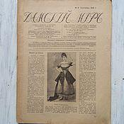 Винтаж handmade. Livemaster - original item Magazine Ladies ` world, № 9 1916, with the application. Handmade.